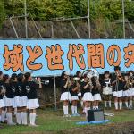 沼影小学校の金管バンドの演奏